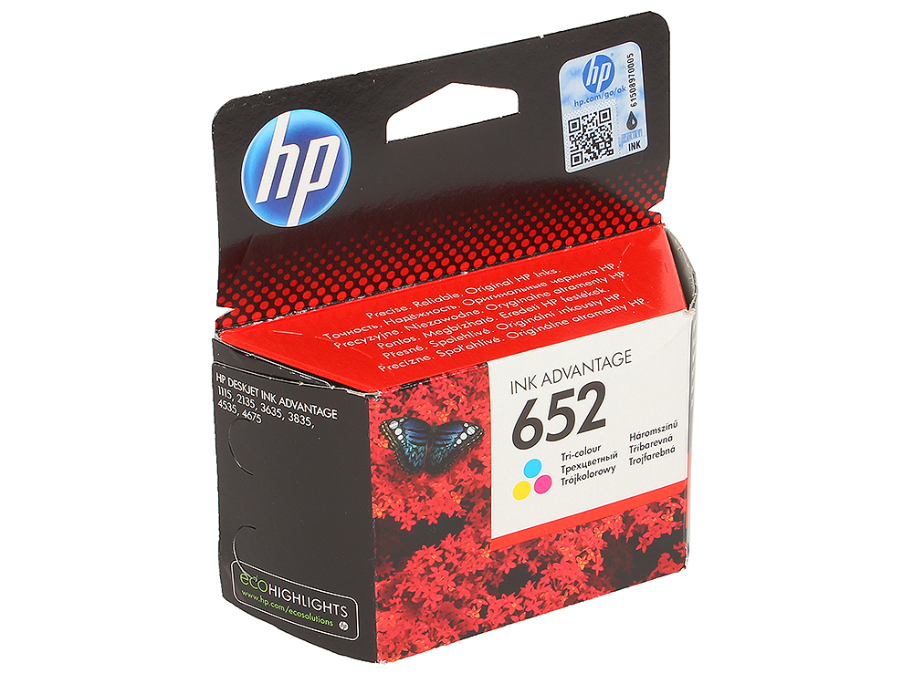 купить картриджи для принтера 652